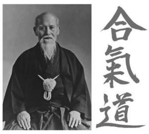 Ô-Sensei Morihei Ueshiba
